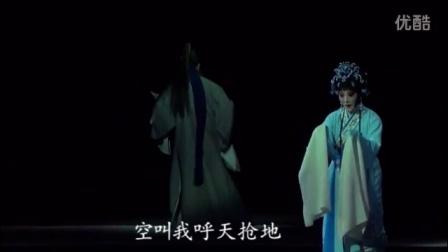 昆曲-续琵琶-探狱