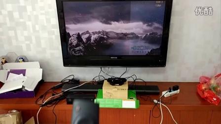 Astra体感器安装和介绍