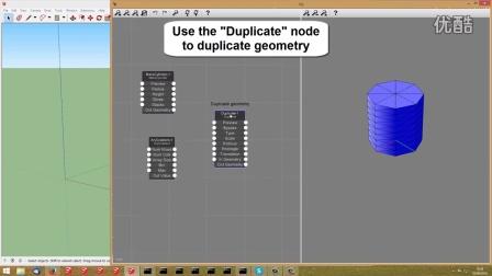 Viz Tutorial - Duplicate Geometry