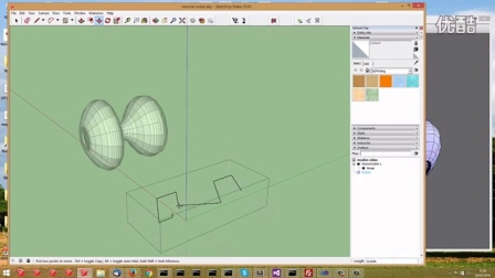 Viz - Visual Modeling for SketchUp