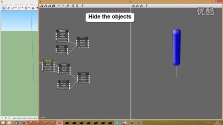 Viz Tutorial - 3d Booleans and Extrusions