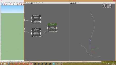 Viz Tutorial - Extrude node