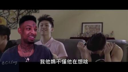 美国饶舌歌手怎么看亚洲饶舌新星丰富Chigga的爆红单曲