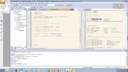 【200集-秉火STM32F429视频教程】26-SDRAM控制原理(第5节)—代码讲解-SDRAM读写测试