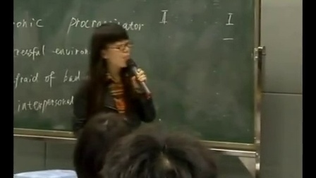 《Managing Stress》教學課例(高二英語,深圳外國語學校:楊嵐婷)