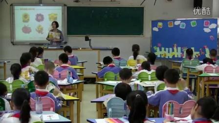 《美麗的花園》教學課例-嶺南版美術二年級,荔園小學:李開