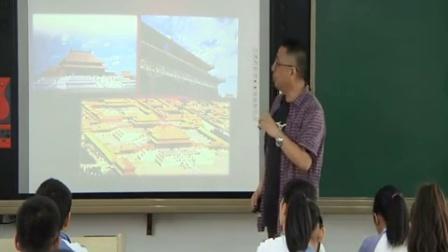 《神州大地之旅》教學課例-嶺南版美術六年級,紅桂小學:胡云