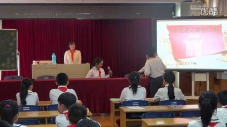 《食品安全我知道》教學課例(冀教版品德與社會五年級,羅芳小學:黃冰)