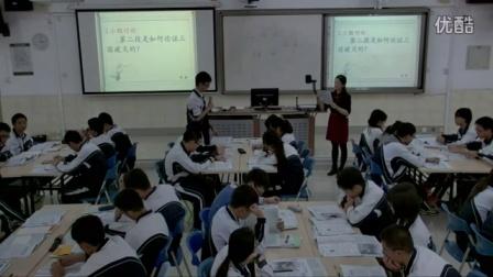 《六國論》教學課例(高一語文,北京師范大學南山附屬學校:曹雪敏)
