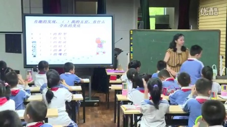 《開心、生氣......的我》教學課例-嶺南版美術二年級,西麗小學:龐婷婷