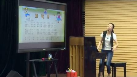《踢毽子》教學課例(花城版音樂三上,西麗小學:俞紅妍)