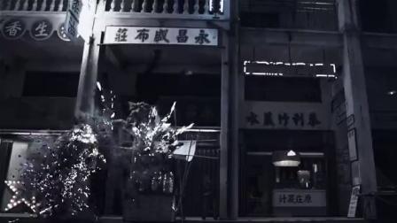 《镇魂街 第一季》破壁篇预告片