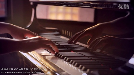 『君の名は。』RADWIMPS - 前前前世 SLS Grand Piano Cover