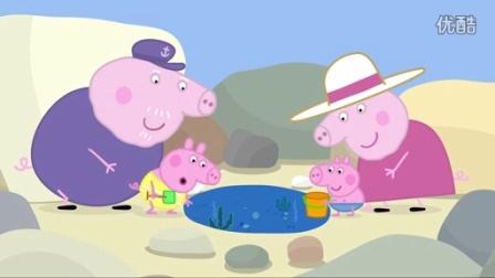 小猪佩奇79 第二季 粉红猪小妹