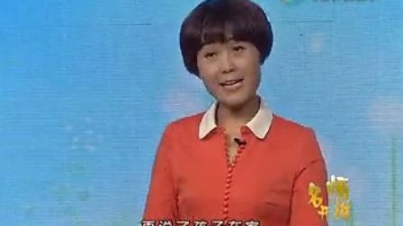名师开讲—副校长杨锐:没有惩罚的教育是缺失的教育