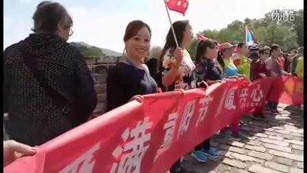 【拍客】重阳佳节抗战老兵和南京大屠杀幸存者致敬历史