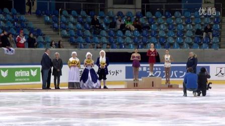 2016年花滑少年大奖赛德国站 - 女子颁奖仪式