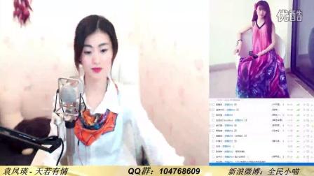 全民TV 775264全民小喵2016年9月30日21时2分28秒直播间直播 录像