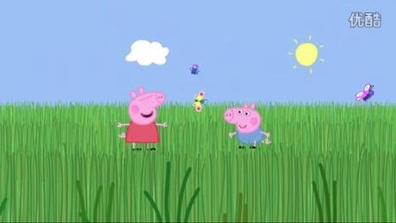萌萌小奶牛卡通玩具试玩 亲子互动水舞珠珠玩具拆箱 小猪佩奇 火影忍者 熊出没 奥特曼