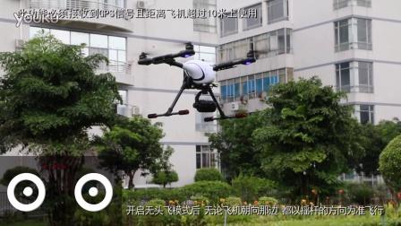 华科尔天眼4(VOYAGER4)无人机功能视频_无头飞