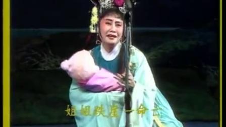 琼剧清官图全剧
