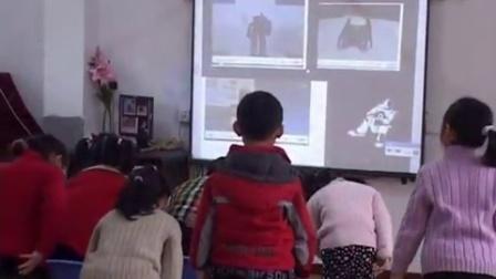第五屆電子白板大賽《機器人》(園本教材,大班科學活動,銅陵市師范附屬幼兒園:劉芳)