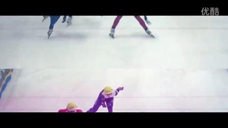 短道速滑新赛季预告片