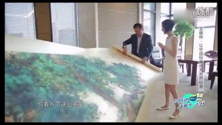 春色无边搞笑系列 2015 海滩整蛊美女恶作剧集锦