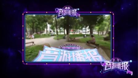 voez音游播报 2016:来接受神曲的洗礼吧 25
