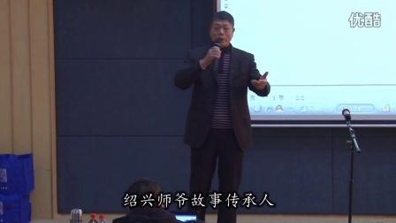 绍兴师爷故事会成人组决赛剪影