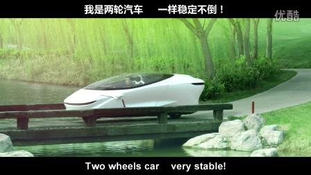 两轮电动汽车原理