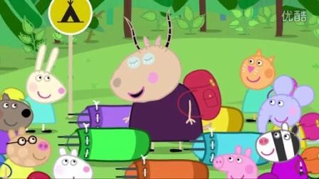小猪佩奇117 第二季 粉红猪小妹
