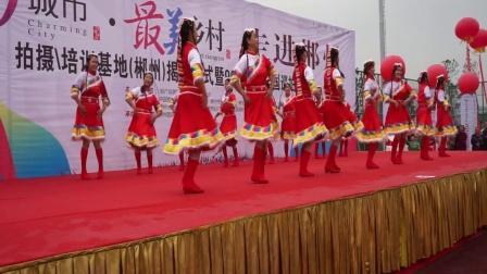 全民健身广场舞