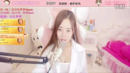 全民TV 3630460梦梦丶VCY 2016年9月29日23时58分58秒直播间直播 录像