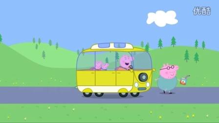 粉红猪小妹要做鱼缸 小猪佩奇清理马桶
