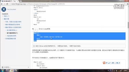 模板引擎_03_模板引擎指令集的使用(下)的使用_02