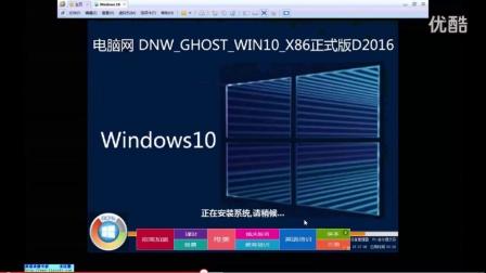 虚拟机安装win10系统教程 虚拟机如何安装xp win7 win10系统(三)