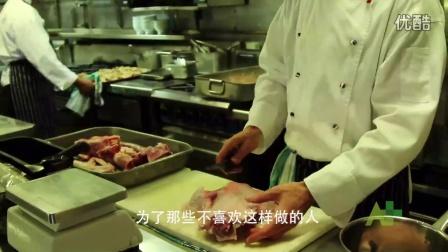【一店一菜】脱胎法国名菜的鸭肉双拼