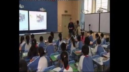 《學會報警》教學課例(小學四年級心理健康,同樂學校:陳芳)