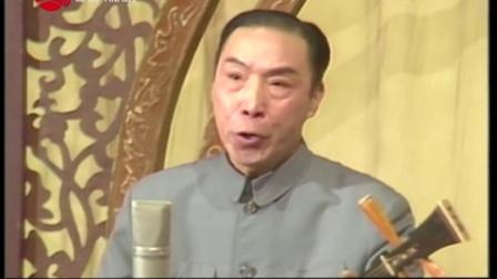 弹词开篇王贵与李香香(杨振言)