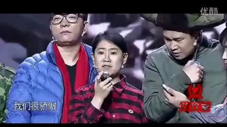 中国好声音 小沈阳一首歌唱哭所有人
