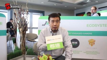 着迷网CEO陈阳:UGC产出内容反哺游戏制作发行