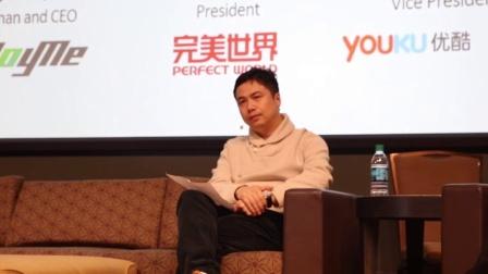 完美张云帆谈论中国电子竞技