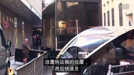 UPS 投资先进技术打造低碳运输车队