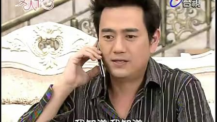女人花  (2012) 20 【台湾剧】