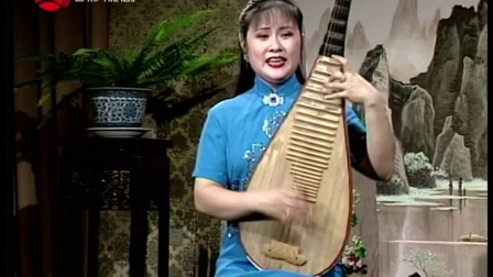 弹词选段白蛇・端阳(王瑾)