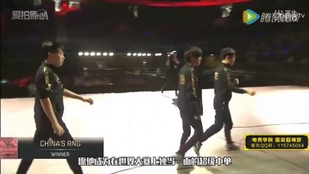 英雄联盟LOL【最强撸点】 史上十大最强单杀(上) 徐老