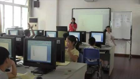 《修饰文字》教学课例(小学三年级信息技术,北京师范大学南山附属学校:李婕)