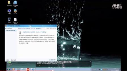 电脑死机蓝屏装不进系统 检测硬盘的处理方法(一)
