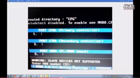 电脑死机蓝屏装不进系统 检测硬盘的处理方法(二)